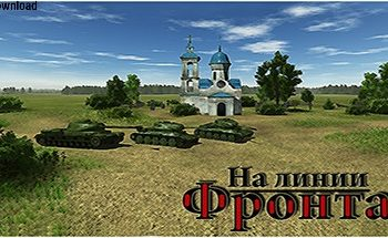 On the front line Game For Mac (Latest Version) Free Download
